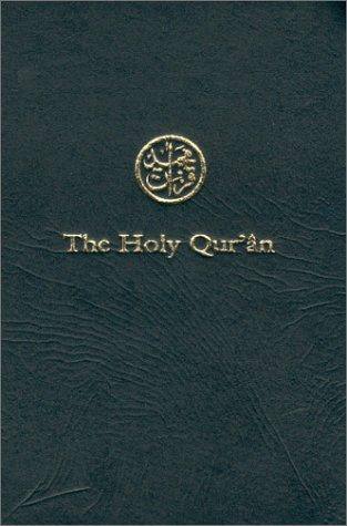 Download The Holy Quran