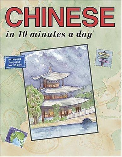 Chinese in 10 minutes a day